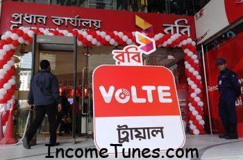 ভিওএলটিই (VoLTE) কী?
