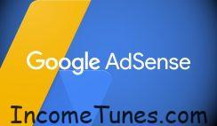 Google Adsense কি?