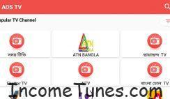 একটি অ্যাপেই দেখুন বাংলাদেশি চ্যানেল সহ 300+TV চ্যানেল ।