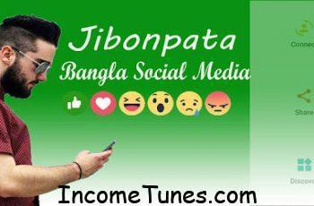 jibonpata.com/ থেকে বেশি বেশি ইনকাম