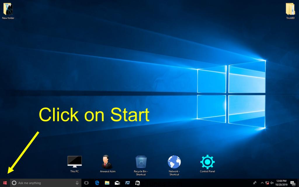 আপনার কম্পিউটারের ডিফেন্ডার(Defender) ডিজেবল করুন খুব সহজে(windows 10)