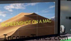 Mac অপারেটিং সিস্টেমে Screenshot নিন সহজেই।