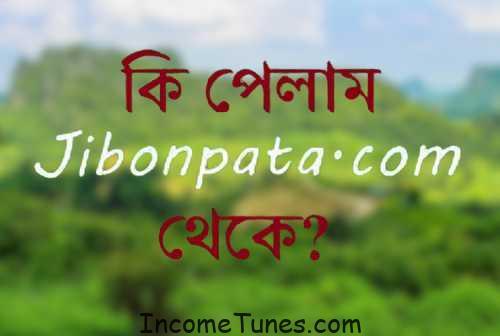 JibonPata