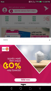 Ajkerdeal best offer bkash payment, ৫০ % পযন্ত ডিসকাউন্ট।